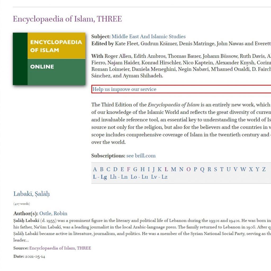 Testkasutusel e-entsüklopeedia: Encyclopaedia of Islam